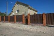 Дом в Подмосковье, Продажа домов и коттеджей в Алма-Ате, ID объекта - 502330656 - Фото 9