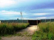Продается земельный участок 1,9 Га. Участок расположен в Смоленской об - Фото 1