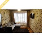 Продается трехкомнатная квартира, рп. Андреевка (рядом г. Зеленоград)