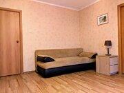 7 600 000 Руб., 3 х комнатная квартира на Чертановской 51.5, Продажа квартир в Москве, ID объекта - 333115936 - Фото 4