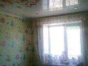 Продажа трехкомнатной квартиры на улице Лазо, 64 в Благовещенске, Купить квартиру в Благовещенске по недорогой цене, ID объекта - 319893329 - Фото 2