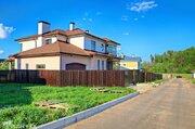 Продажа дома, Истра, Истринский район