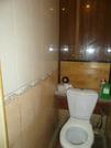 4-комнатная квартира в Уручье, Купить квартиру в Минске по недорогой цене, ID объекта - 319286817 - Фото 5