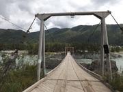 Продается участок под базу отдыха в Горно Алтае - Фото 1
