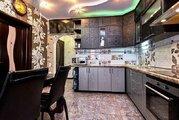 Продажа квартиры, Краснодар, Ул. Березанская - Фото 3