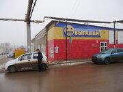 Продажа магазина, св. назначение, 55.5 м2, центр Харабали - Фото 3