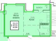 Продажа однокомнатная квартира 48.04м2 в ЖК Рудный секция 1.4