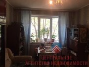Продажа квартир Микрорайон нп.