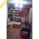 Продажа 1-комнатной квартиры на Билимбаевской