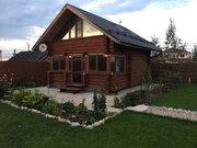 Продажа дома с земельным участком в Алексейково - Фото 4