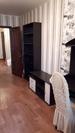Продажа квартиры, Зеленоград, м. Речной вокзал - Фото 2