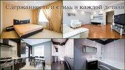 Продажа квартир в Волжском