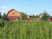 Каширское ш. 10 км от МКАД, Калиновка, Участок 6 сот.