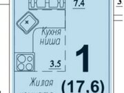 Продажа однокомнатной квартиры на улице Павла Корчагина, 238 в Кирове