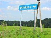 Дача Серпуховский район