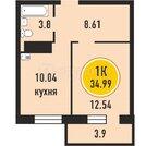 1 комнатная квартира, ул. Верхнетарманская, Мыс, Купить квартиру в Тюмени по недорогой цене, ID объекта - 321721840 - Фото 3