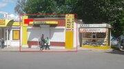 Продаю торговый павильон на ул.Аминева - Фото 1