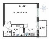 Продажа квартиры, Петрозаводск, Интернационалистов б-р. - Фото 1