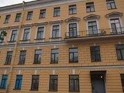 Продам 3к. квартиру. Канала Грибоедова наб.