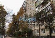 Продажа квартир ул. Чертановская
