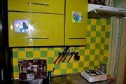 Продаётся квартира 2-х комнатная в г. Алушта возле центральной набереж - Фото 2