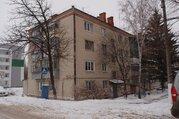 Продажа квартир в Майском