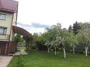 Продается дом. , Лесной Городок, - Фото 3