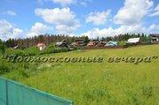 Новорижское ш. 63 км от МКАД, Алтыново, Участок 15 сот. - Фото 4