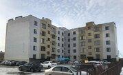 Продажа квартиры, Таганрог, Ул. Чайковского - Фото 2