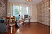 Ожерелье 3-х комн. квартира общ.61.3кв.м, Купить квартиру в Ожерелье по недорогой цене, ID объекта - 320702543 - Фото 2