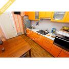 2 770 000 Руб., Продается трехкомнатная квартира по Лыжная, д. 22, Купить квартиру в Петрозаводске по недорогой цене, ID объекта - 319214499 - Фото 4