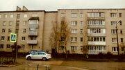 Продажа квартир в Волхове