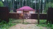 Продажа дома, Наро-Фоминск, Наро-Фоминский район - Фото 2