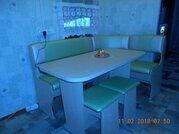 Продажа дома, Нязепетровск, Нязепетровский район, Ул. Новоселов - Фото 1