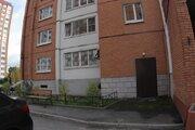 Продажа офиса, Ул. Сикейроса - Фото 3