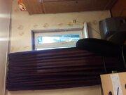 Продажа дома, Дзержинск, Иркутский район, Ул. Ключевая - Фото 1