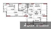 Продаю3комнатнуюквартиру, Барнаул, Пролетарская улица, 165