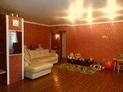 Продажа трехкомнатной квартиры на улице 40 лет Октября, 10а в Елизово, Купить квартиру в Елизово по недорогой цене, ID объекта - 319818656 - Фото 1