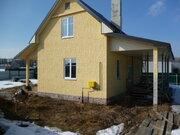 Продам дом 185кв.м Ярославскому шоссе в кп Пушкинского р-на - Фото 1