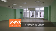 Сдается коммерческое помещение, Новгородская