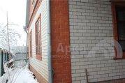 Продажа дома, Васюринская, Динской район, Кирова улица - Фото 2