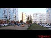 Продажа квартиры, Новосибирск, Гребенщикова