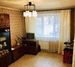 Продажа квартиры, Самара, Ул. Революционная