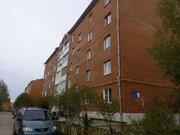 Продажа трехкомнатной квартиры на улице Сиреневый Бульвар, 6к3 в .