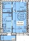 1 049 600 Руб., Квартира, ул. Шумского, д.4, Купить квартиру в Волгограде по недорогой цене, ID объекта - 330853356 - Фото 2