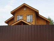 Дом 170 квм на участке 15 сот в д. Маренкино, Владимирской области - Фото 1