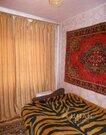Продажа квартир в Нагорье