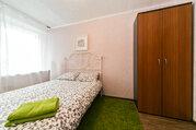 Maxrealty24 Строителей 9, Снять квартиру на сутки в Москве, ID объекта - 319892554 - Фото 5