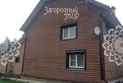 Продам дом, Новорязанское шоссе, 60 км от МКАД - Фото 1
