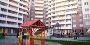 Продается 1-к квартира Малоземельская, Купить квартиру в Новороссийске по недорогой цене, ID объекта - 327295281 - Фото 2
